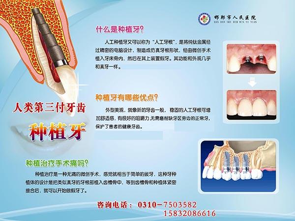 牙齿1.jpg
